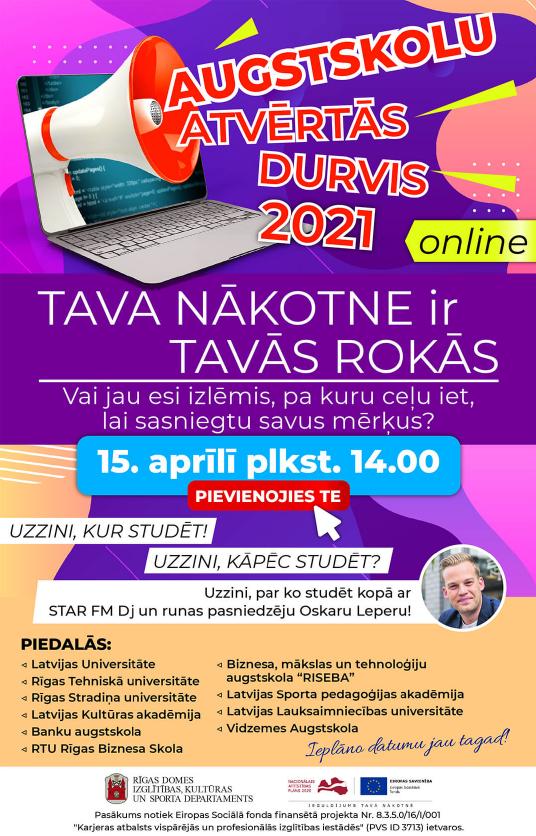 Augstskolu atvērto durvju dienas plakāts